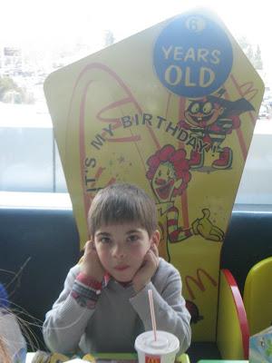 6 წლის ასაკი