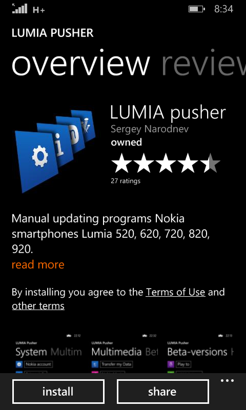 Lumia pusher Nokia Windows phones, etting, tools, upgrade, windows, mobile phone, mobile phone inside, windows inside, directly, setting windows phone, windows mobile phones, tools windows, tools mobile phone, upgrade mobile phone, setting and upgrade, upgrade inside, upgrade directly