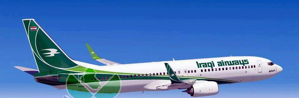Iraqi Airways has introduced