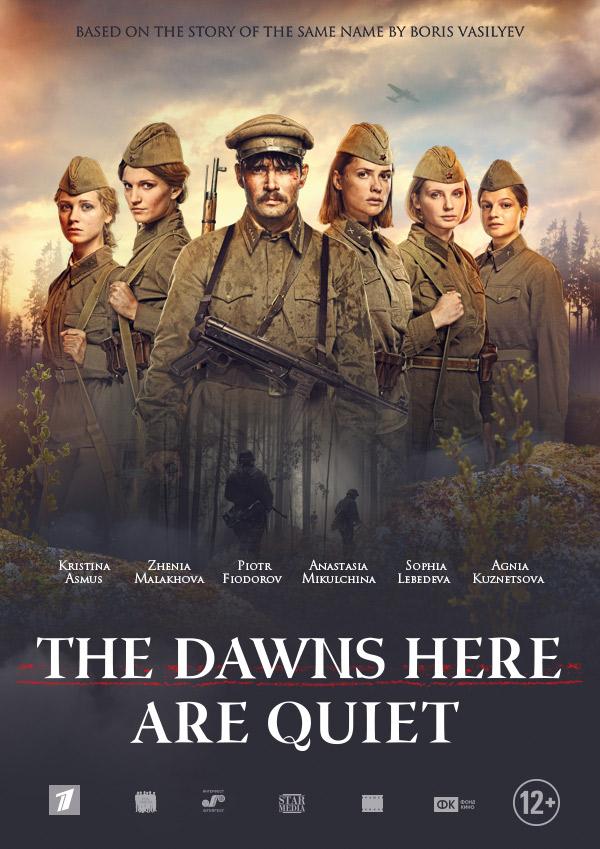 Và Nơi Đây Bình Minh Yên Tĩnh Lồng tiếng - The Dawns Here Are Quiet