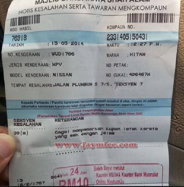 Bayar Saman Parking