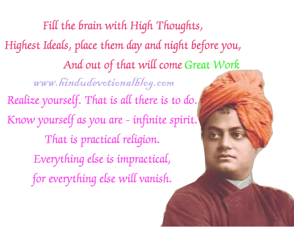 swami vivekananda quotes hindu devotional blog