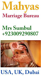 Pakistani matrimonial services and online shaadi sites in USA , UK , Dubai
