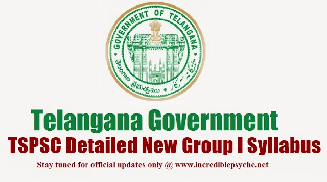 new TSPSC group 1 syllabus, examination pattern, paper pattern, number of papers, notification 2015