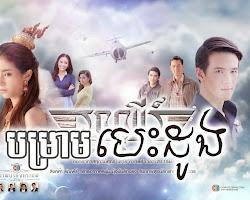 [ Movies ] Bomram Besdong