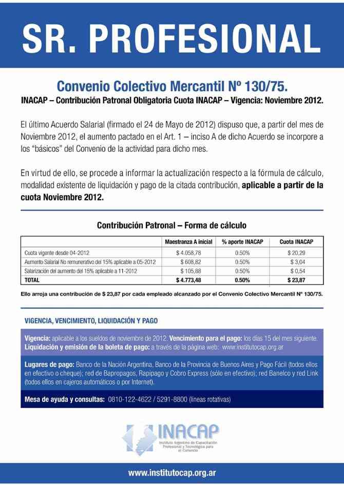 INACAP nueva valor de la contribución desde Noviembre de 2012