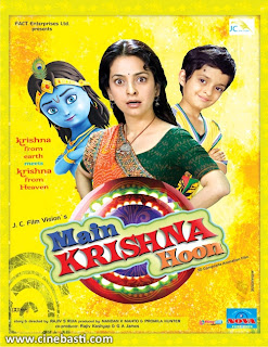 Main Krishna Hoon Movie Poster 2012