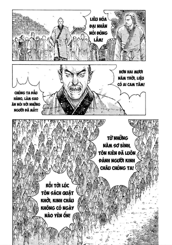 Hỏa Phụng Liêu Nguyên Chap 494 - Trang 4