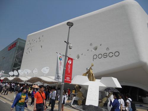 Posco Pavilion, Yeosu