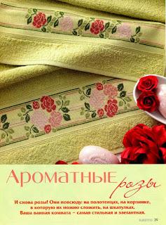 http://1.bp.blogspot.com/-f2KFIfs2r9g/VUiPLtd04tI/AAAAAAAANbw/oJQDpD-_Scg/s320/Rosa%2Baa.jpg