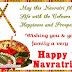 Happy Navratri Wishes Sms Greeting Pictures for Sister, Brother
