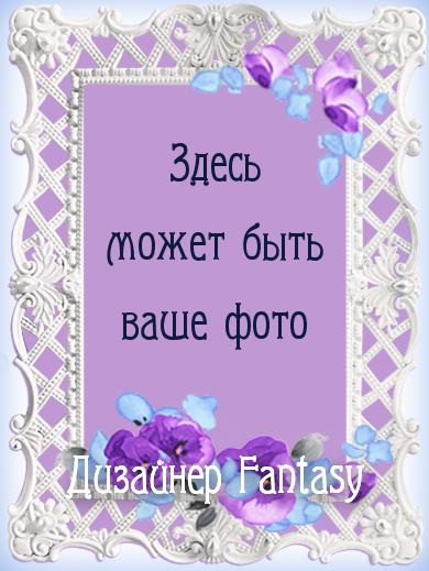 Набор в ДК Fantasy