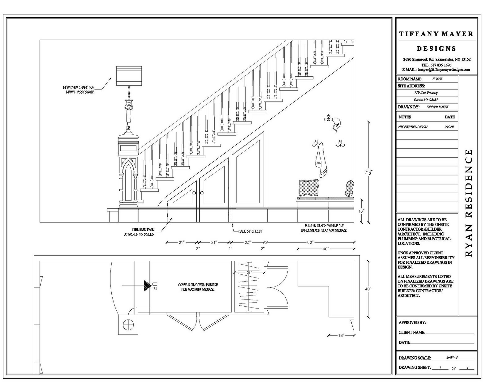Technology Interior Design