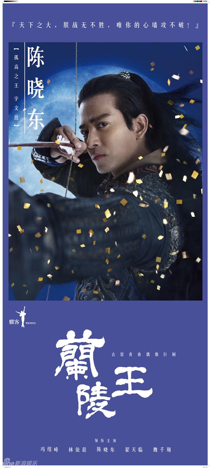 Hinh-anh-phim-Lan-lang-vuong-2012_03.jpg