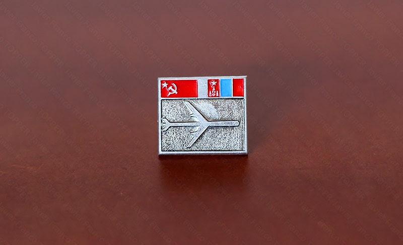 Broches o 'pin' de aviación - Cooperación aérea Unión Soviética - República Popular de Mongolia