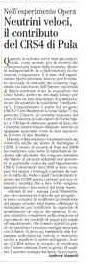 Unione Sarda neutrini CRS4