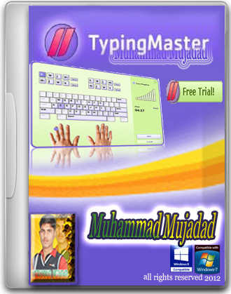 meet master software