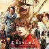 Live Action de Rurouni Kenshin ganha novos comerciais [ATUALIZADO]