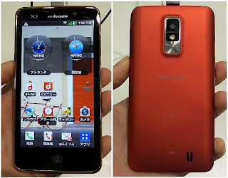 LG Optimus LTE L-01D: Specs & review of first HD LTE Smartphone