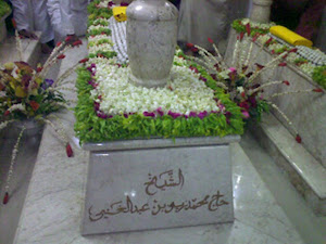 Makam Guru H. Ijai