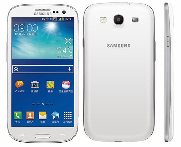 Dual-SIM Galaxy S3 Neo+ officially launched in China