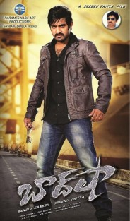 NTR Baadshah Audio Release on March 10th