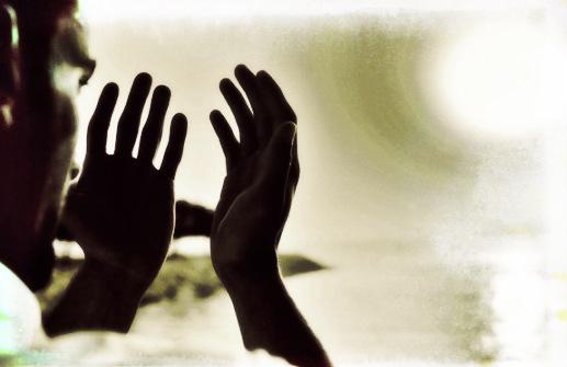 Dua'nın Fazileti
