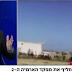 قناة إسرائيلية: 3 مشكلات تواجه الجيش في سيناء