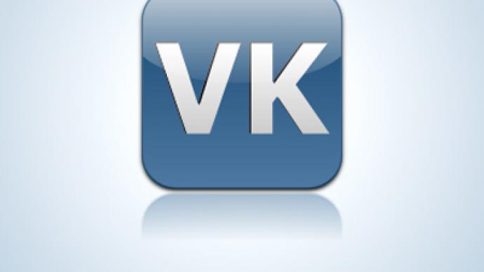 Vkontakte news
