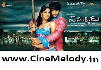 Samardhudu Telugu Mp3 Songs Free  Download  2009