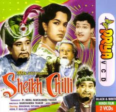 Sheikh Chilli 1956 Hindi Movie Watch Online