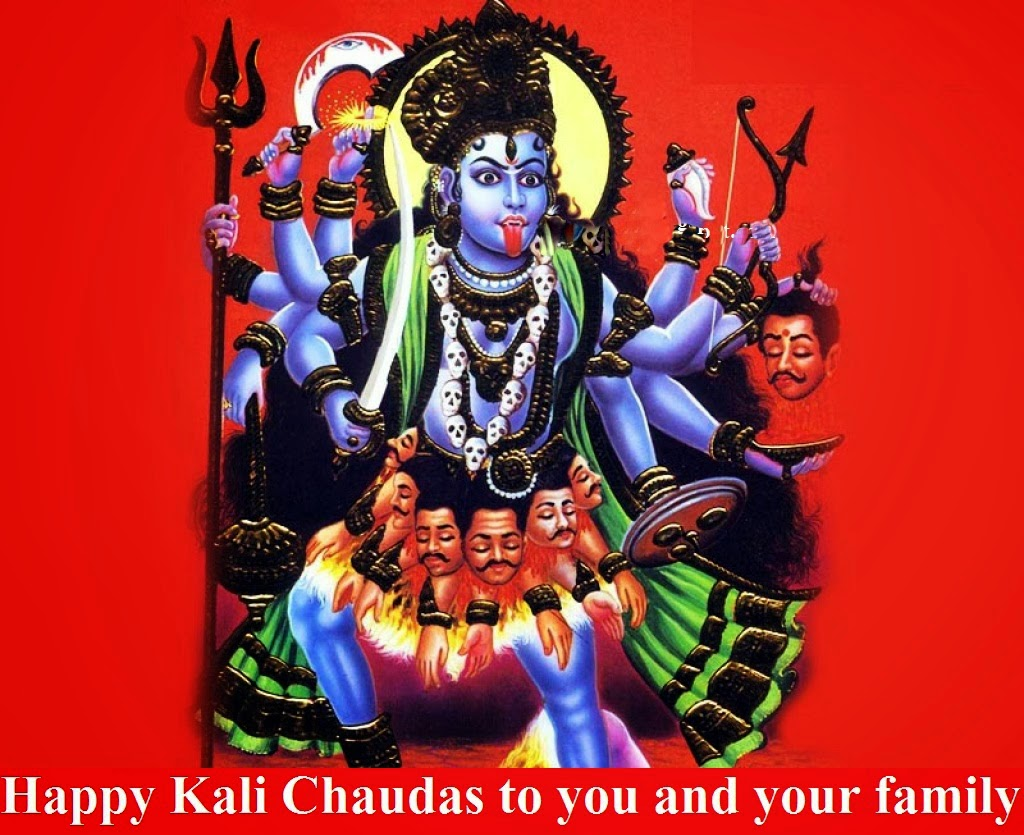 Wishing Happy Kali Chaudas To You And Your Family HD Photos 2014