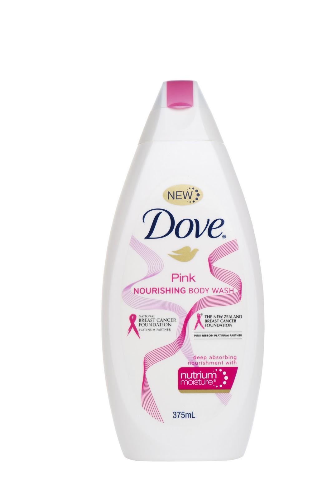 http://1.bp.blogspot.com/-f4re6esEs54/TqO-0urYlXI/AAAAAAAAAW0/nP0dtEbgk34/s1600/dove+pink.jpg