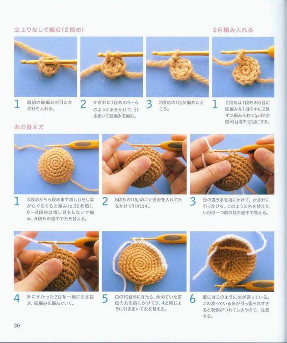 Как сделать кольцо на крючке
