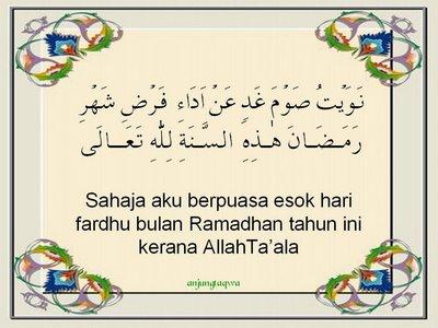 Niat Puasa Sebulan Ramadan