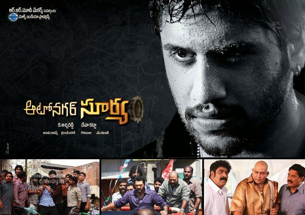 Autonagar-Surya-Movie-Wallpapers