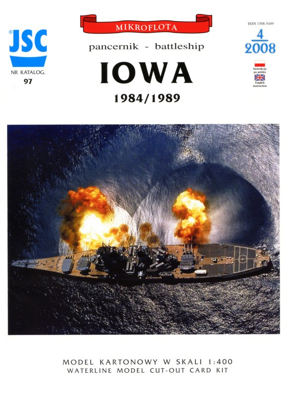 uss iowa paper During a battle drill, the destroyer uss william d porter accidentally fired a live torpedo toward the iowa, which had to take evasive action the torpedo ended up detonating in the iowa's wake.