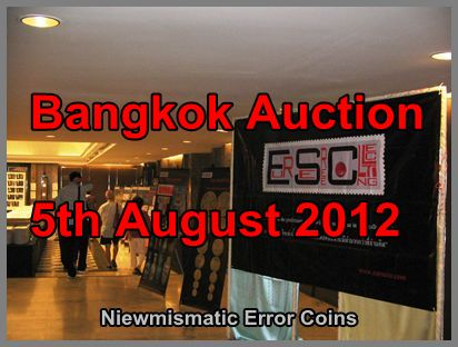 Narai Hotel,Bangkok Auction