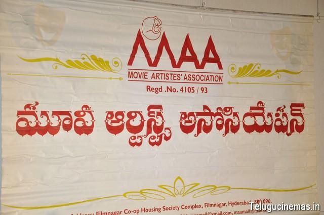 Maa Association Financial Help for Vedam Nagaiah