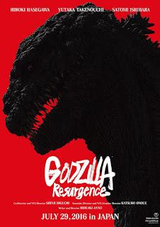 First Poster and Teaser Trailer for Japanese 2016 Toho film Godzilla: Resurgence