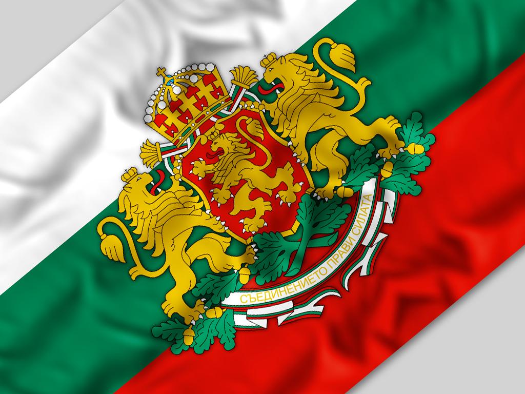http://1.bp.blogspot.com/-f5zkv18wT0I/TcnTg_JDrhI/AAAAAAAAAzQ/qzHaQwtZyg0/s1600/Wallpapers+Flag+of+Bulgaria+%25286%2529.jpg
