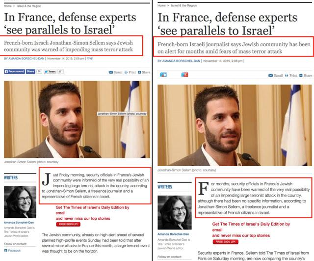 Είχε «προειδοποιηθεί» η εβραϊκή κοινότητα στην Γαλλία από το πρωί της Παρασκευής 13 Νοεμβρίου για το τρομοκρατικό χτύπημα; Γιατί άλλαξαν τον τίτλο του άρθρου τους οι Times of Israel;