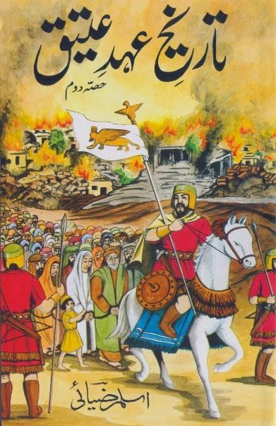 MAKALAH  SEJARAH KEBUDAYAAN ISLAM KELAS IX Semester 1
