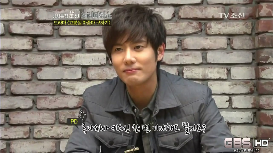 """[DRAMA] 23/08/2011 - Kim KyuJong @ """"Saving Mrs. Go BongShil"""" 8"""