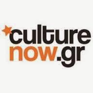 Η Τέσυ Μπάιλα στο culturenow.gr