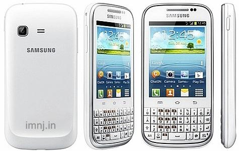 Review Samsung Galaxy Chat HP Qwerty Idaman