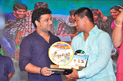 Kerintha audio platinum disk function-thumbnail-20