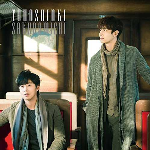 [MUSIC] 東方神起 – サクラミチ/Dong Bang Shin Ki (Tohoshinki) – Sakuramichi (2015.02.11/MP3/RAR)