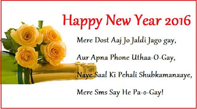 New year 2016 Picture Messages for WhatsApp