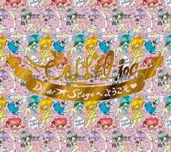 でんぱ組.inc - Dear☆Stage mp3